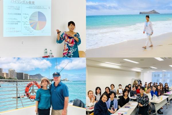 Vol.110 1%の情熱ものがたり:イゲット千恵子さん(ハワイの女性起業家)