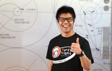 Vol.129 1%の情熱ものがたり:高橋 雄宇(NASA / JPL ナビゲーションエンジニア)